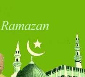 رمضان ماه خدا